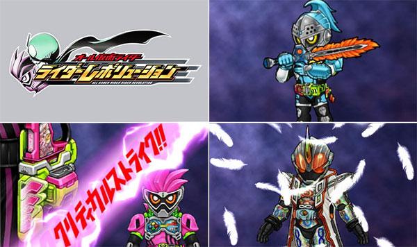 3DS All Kamen Rider Rider Revolution [Chou Ex-Aid Box](Pre-order)