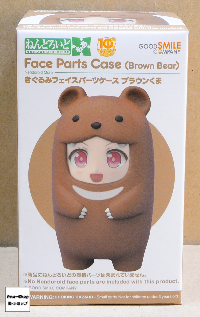 Nendoroid More - Kigurumi Face Parts Case (Brown Bear)