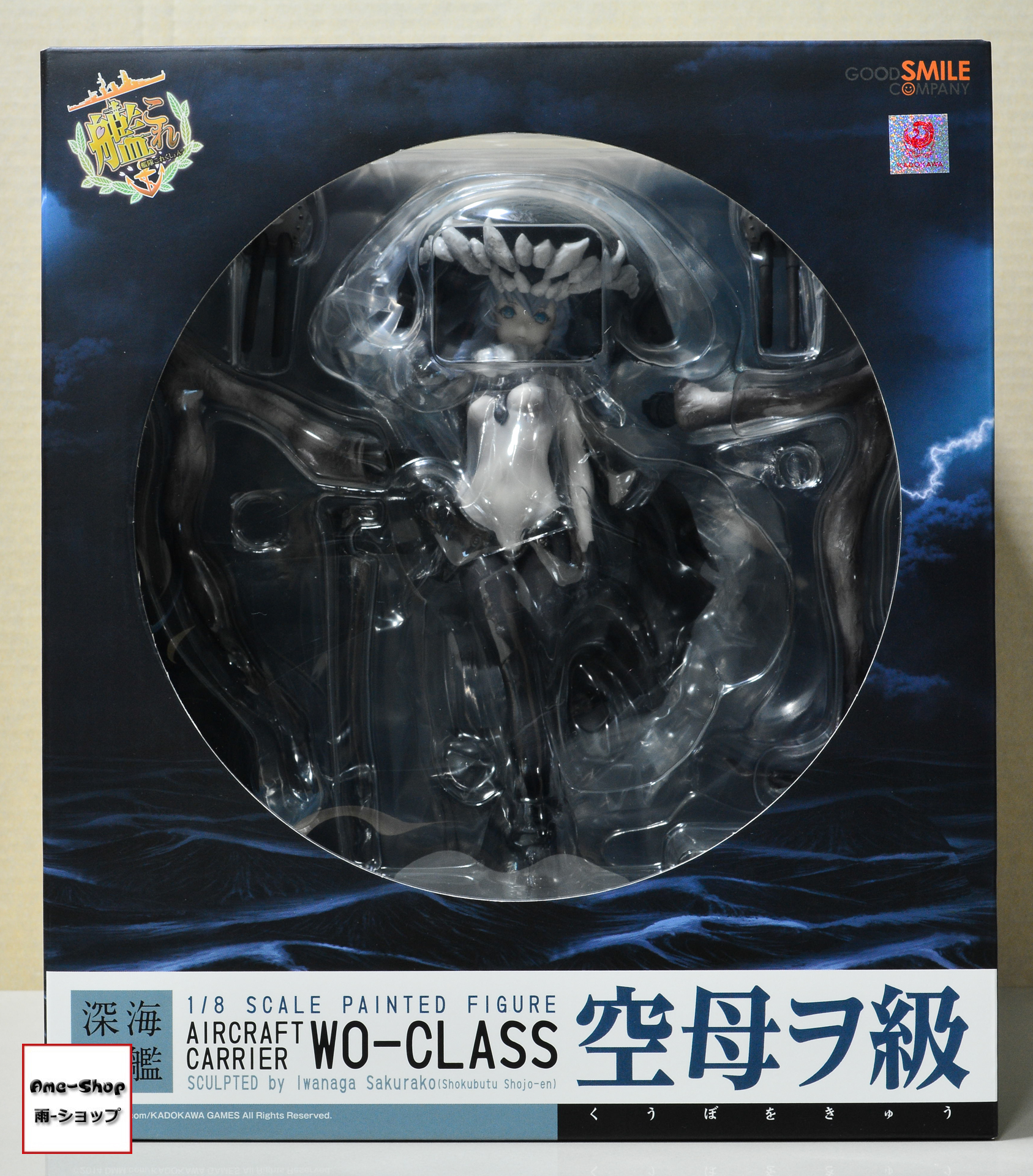 Kantai Collection -Kan Colle- Aircraft Carrier Wo-class 1/8 Complete Figure (In-stock)