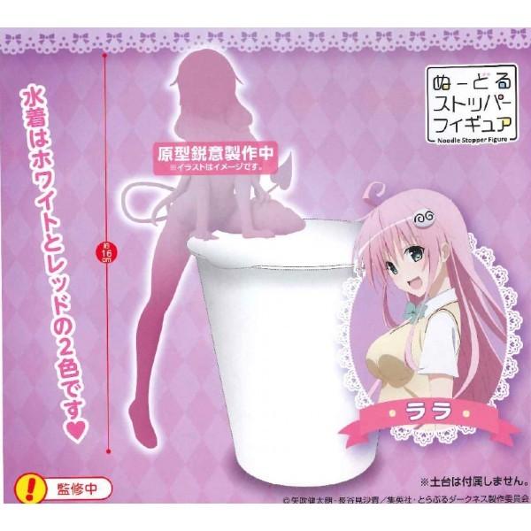 [Prize Figure] To LOVEru Darkness - Lala Satalin Deviluke - Noodle Stopper Figure (Pre-order)