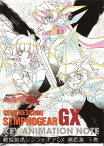 Senki Zessho Symphogear GX Genga Art Collection Part.2 (BOOK)(Pre-order)