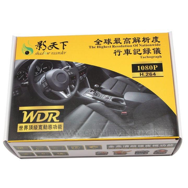 กล่องบรรจุกล้องติดรถยนต์ Shadow Recorder รุ่น GT450W