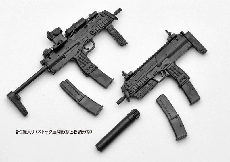 Little Armory LA009 1/12 MP7A1 Type Plastic Model