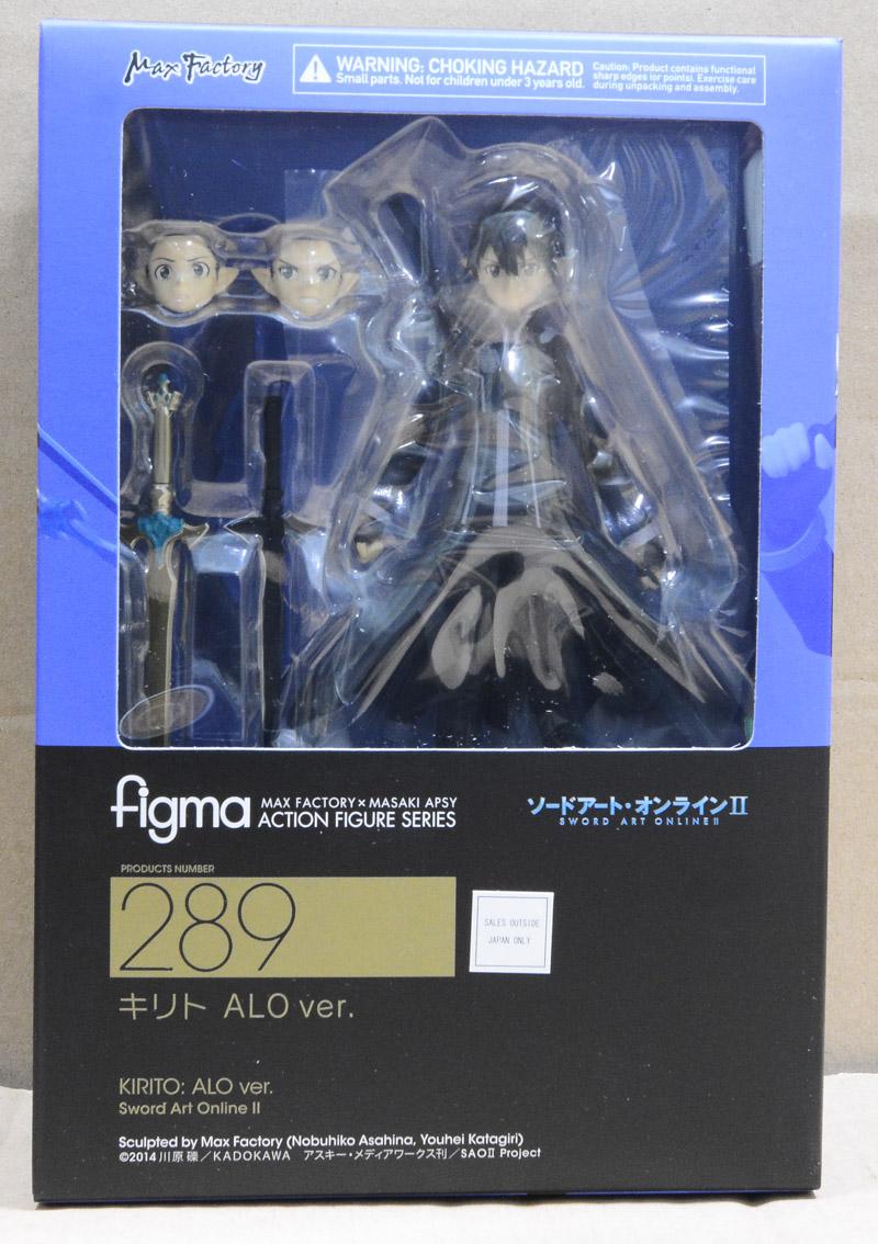 figma - Sword Art Online II: Kirito ALO ver.