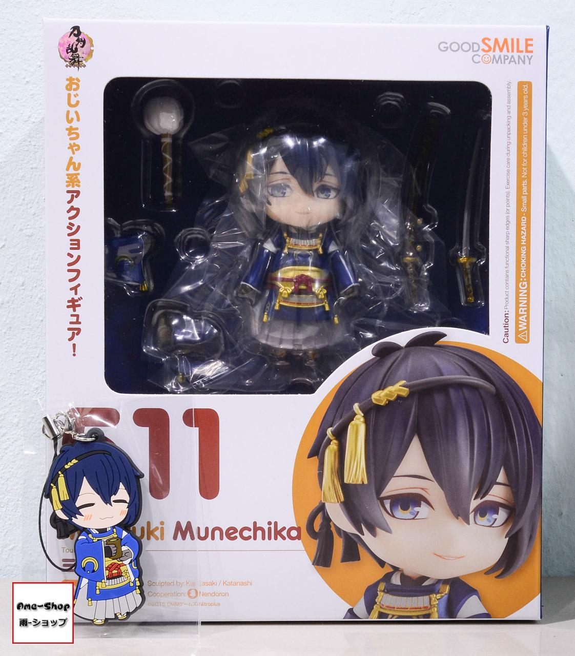 Nendoroid - Touken Ranbu Online: Mikazuki Munechika (Limited GOOD SMILE ONLINE SHOP Bonus)
