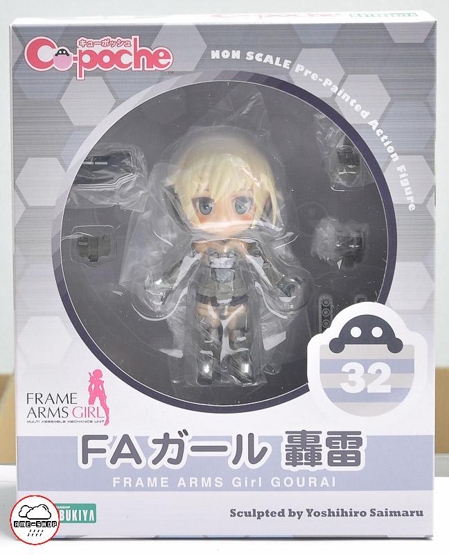 Cu-poche - Frame Arms Girl: FA Girl Gourai (In-stock)