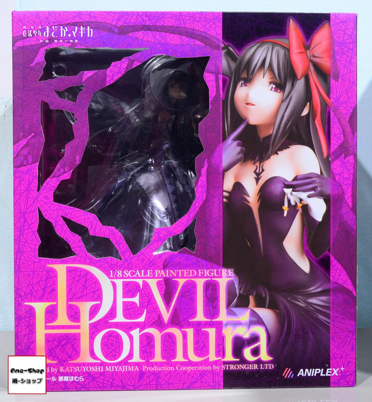 Puella Magi Madoka Magica -Devil Homura-