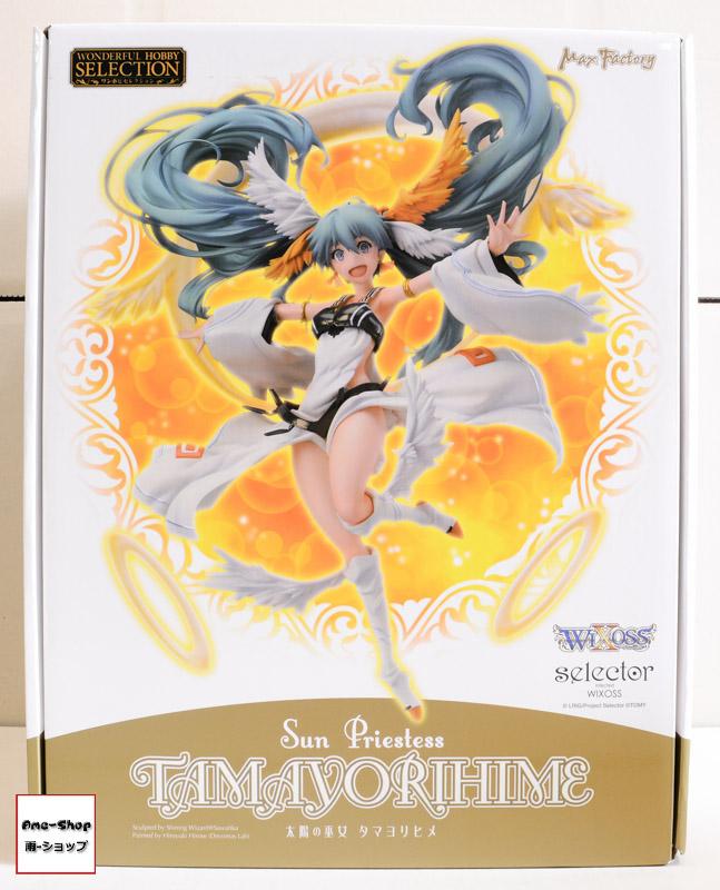 Sun Priestess Tamayorihime (Limited Wonderful Hobby Selection)