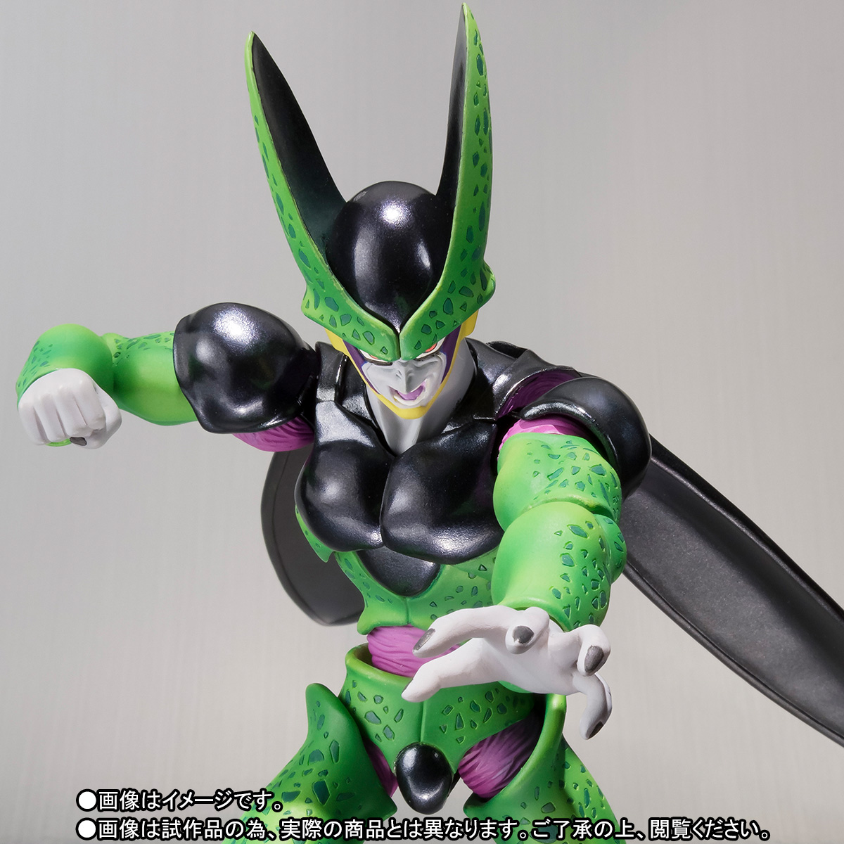 Dragon Ball Z - Perfect Cell - S.H.Figuarts - -Premium Color Edition- (Limited Pre-order)