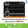 ValuePack9-Hearing aids Battery No.13