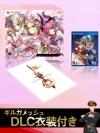 [Bonus] PS Vita Fate/EXTELLA REGALIA BOX for PlayStation Vita(Pre-order)