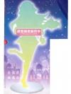 [Prize Figure] SoniComi (Super Sonico) - Sonico - Super Special Series - Sonico-chan to Otogibanashi (Pre-order)