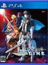 PS4 Fate/EXTELLA LINK Regular Edition(Pre-order)