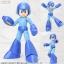 Mega Man - Mega Man 1/10 Plastic Model Kit(Pre-order) thumbnail 1