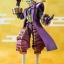 "S.H. Figuarts - Dairokutenmaou Joker ""Batman Ninja""(Pre-order) thumbnail 7"