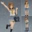 figma - Love Live! Sunshine!!: Hanamaru Kunikida(Pre-order) thumbnail 1