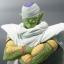 "S.H. Figuarts - Piccolo ""Dragon Ball Z Kai""(Pre-order) thumbnail 3"