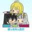 es Series nino Rubber Strap Collection - THE IDOLM@STER stage2 Renewal ver. 10Pack BOX(Pre-order) thumbnail 11
