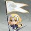 Nendoroid - Fate/Grand Order: Ruler/Jeanne d'Arc(Pre-order) thumbnail 3