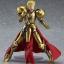 figma - Fate/Grand Order: Archer/Gilgamesh(In-Stock) thumbnail 5
