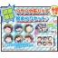 3DS Osomatsu-san Matsumatsuri! First Release Limited Matsumatsuri Set w/6 TsuyaTsuya Can Badges(Pre-order) thumbnail 6