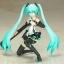Frame Arms Girl - Frame Music Girl Hatsune Miku Plastic Model(Pre-order) thumbnail 2