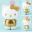 Figuarts ZERO - Hello Kitty (Gold)(Pre-order) thumbnail 1