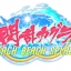 [Bonus] PS4 Senran Kagura PEACH BEACH SPLASH [NyuuNyuu DX Pack](Pre-order) thumbnail 2