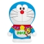 Variarts Doraemon 098 Doraemon: Nobita and the Island of Miracles -Animal Adventure-(Pre-order) thumbnail 1