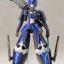 Phantasy Star Online 2 - Aoonihime Shiki 1/12 Plastic Model(Pre-order) thumbnail 10