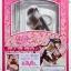 Shiawase no Katachi - Maya Aneyakouji 1/6 Complete Figure(In-Stock) thumbnail 2