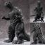 "S.H.MonsterArts - Godzilla (1954) ""Godzilla""(Pre-order) thumbnail 1"