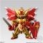 FW GUNDAM CONVERGE EX09 Superior Dragon (CANDY TOY)(Pre-order) thumbnail 6