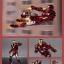 S.H.Figuarts - Iron Man Mark 7(Pre-order) thumbnail 9