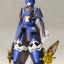 Phantasy Star Online 2 - Aoonihime Shiki 1/12 Plastic Model(Pre-order) thumbnail 2