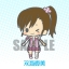 es Series nino Rubber Strap Collection - THE IDOLM@STER stage2 Renewal ver. 10Pack BOX(Pre-order) thumbnail 5