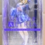 Fate/stay night - Master Altria 1/7 Complete Figure (In-stock) thumbnail 1