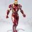 "S.H. Figuarts - Iron Man Mark 46 ""Captain America: Civil War""(Pre-order) thumbnail 3"