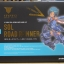Megami Device - SOL Road Runner LOW VISIBILITY 1/1 Plastic Model (In-Stock) thumbnail 1