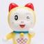 "Figuarts ZERO - Dorami ""Doraemon""(Pre-order) thumbnail 6"