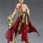 figma - Fate/Grand Order: Archer/Gilgamesh(In-Stock) thumbnail 8