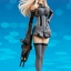 "Armor Girls Project - Kan Colle Bismarck drei ""Kantai Collection -Kan Colle-""(Pre-order) thumbnail 7"