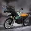 "S.H. Figuarts - Machine Ghostriker ""Kamen Rider Ghost""(Pre-order) thumbnail 2"