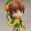 Nendoroid - Cardcaptor Sakura: Syaoran Li(In-Stock) thumbnail 4