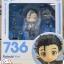 Nendoroid - Yuri!!! on Ice: Katsuki Yuuri (In-Stock) thumbnail 1