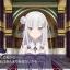 [Bonus] PS4 Re:ZERO kara Hajimeru Isekai Seikatsu -DEATH OR KISS- Regular Edition(Pre-order) thumbnail 6