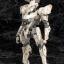 Frame Arms 1/100 Byakko Plastic Model(Pre-order) thumbnail 2