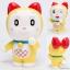 "Figuarts ZERO - Dorami ""Doraemon""(Pre-order) thumbnail 1"