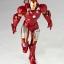 "Legacy of Revoltech - Tokusatsu Revoltech LR-041 ""Avengers"" Iron Man Mark 7(Pre-order) thumbnail 9"