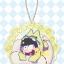 Eformed - Osomatsu-san: PajaChara Acrylic Ballchain 6Pack BOX(Pre-order) thumbnail 6